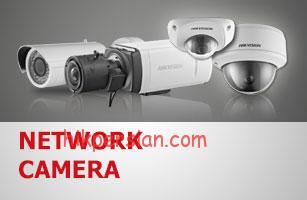 دوربین-تحت-شبکه هایک ویژن