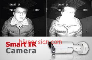 فناوری دید در شب Smart IR